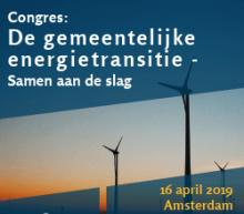 Congres: De gemeentelijke energietransitie - samen aan de slag