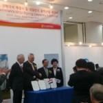 Nederland & Zuid-Korea gaan samenwerken in windenergie